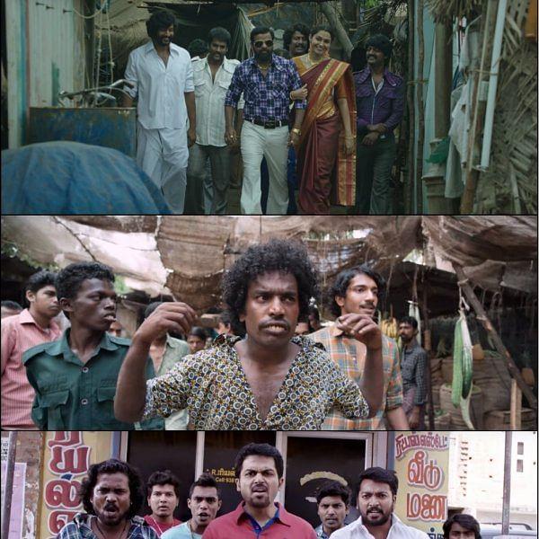 `மெட்ராஸ்'... `வடசென்னை'... என்ன வித்தியாசம்? ஒரு சிம்பிள் ரசிகனின் பார்வை!