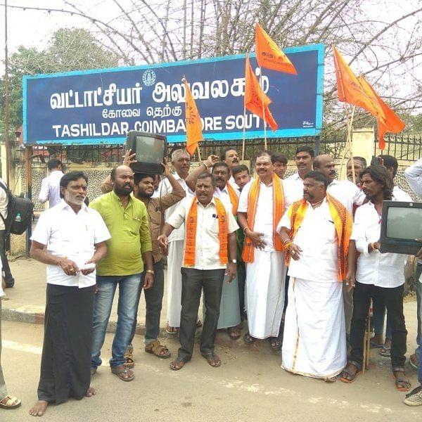 டிவி-யை சுமந்துகொண்டு ஆர்ப்பாட்டத்தில் ஈடுபட்ட அர்ஜுன் சம்பத்