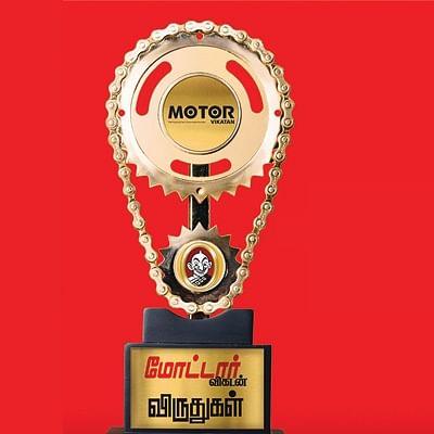 மோட்டார் விகடன் விருதுகள் - 2017