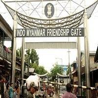 இந்தியா - மியான்மர் எல்லை