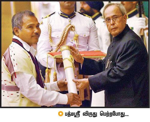 நம்பர் 1 ஜாதவ் பேயங்