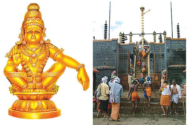 சரண கோஷம் போடுவோம்!