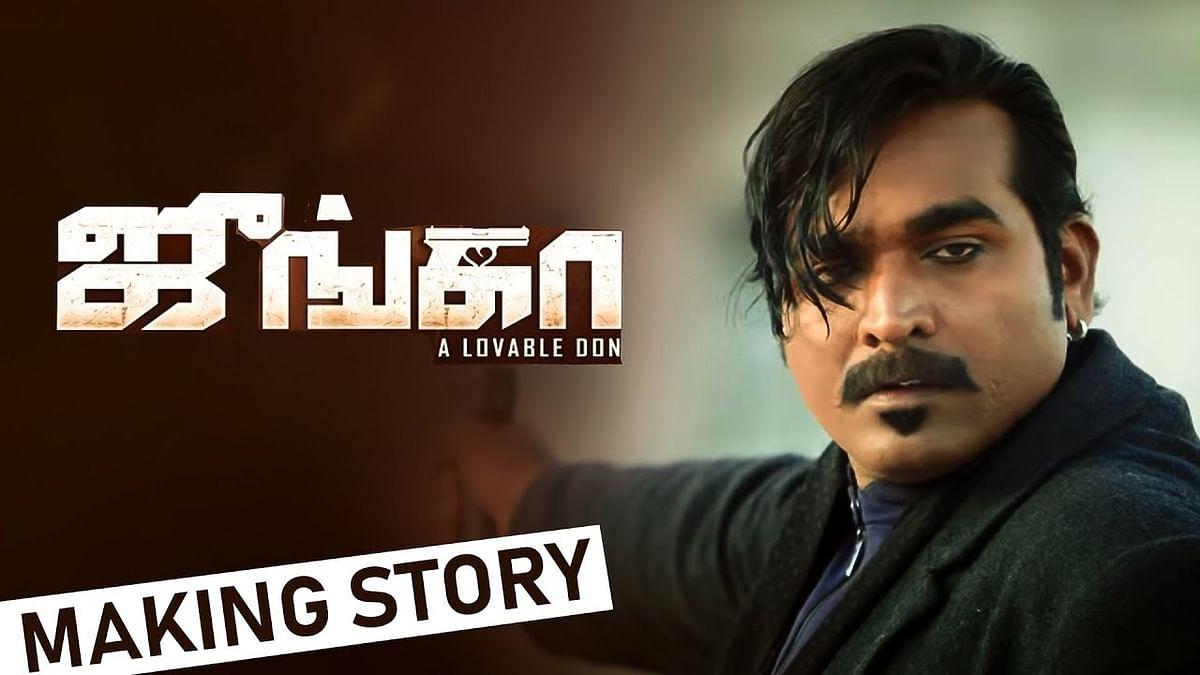 Junga Making Story | Siddharth Vipin & Sabu Joseph Narrates | Vijay Sethupathi