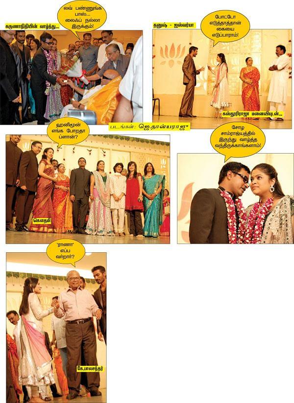 க்ளிக்ஸ் -  செல்வராகவன் திருமண வரவேற்பு