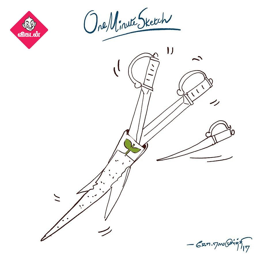 வெட்டு விழுகுது... #OneMinuteSketch