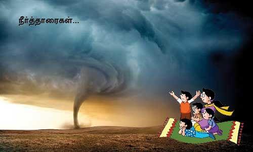 மாயா டீச்சரின் மந்திரக் கம்பளம்!