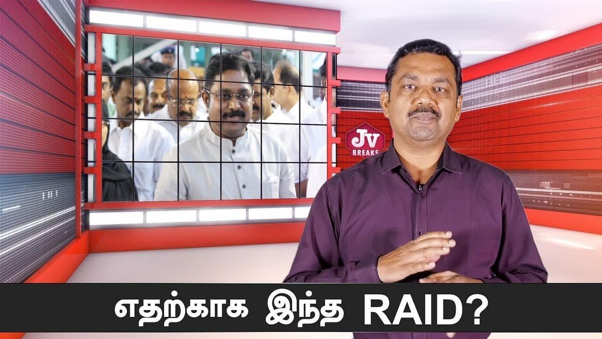 Reason behind IT Raid at Sasikala & relatives place ? | JV Breaks