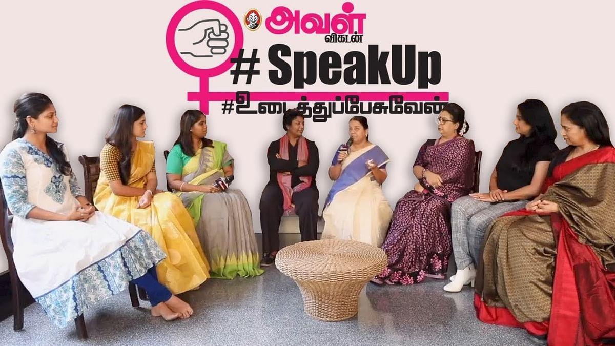 SpeakUp Against Sexual Harassment|Vani Bhojan|Aditi|Ambika|Anu|Arulmozhi|Lakshmy|Shalini|Maria Zeena