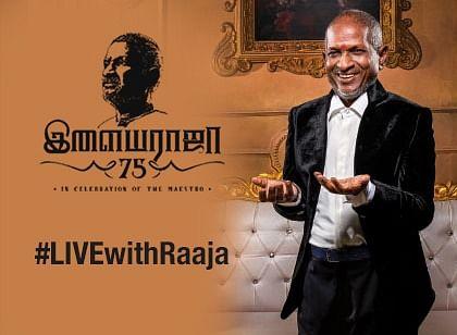 இளையராஜா பற்றிய 5 சுவாரஸ்யத் தகவல்கள்! #Ilaiyaraaja75 #ContestClues