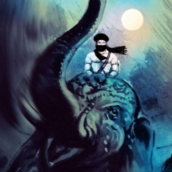 சிவமகுடம் - பாகம் 2 - 12