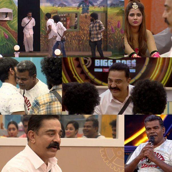 யாஷிகாவுக்கு ஒரு பாய் ஃப்ரெண்ட்... ஆனா, மஹத் ஜஸ்ட் ஃப்ரெண்ட் இல்ல! #BiggBossTamil2