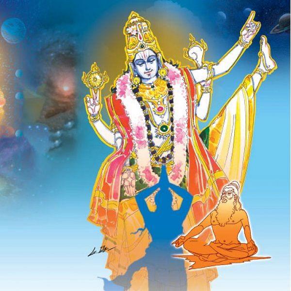 ரங்க ராஜ்ஜியம் - 19