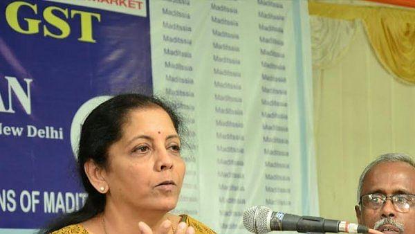 மத்திய அமைச்சர் நிர்மலா சீதாராமன்
