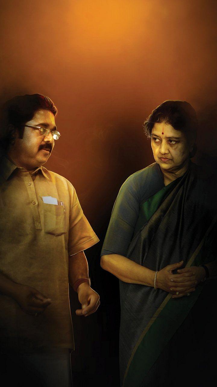 மிஸ்டர் கழுகு: சிறை சீக்ரெட் டீலிங்! - கஜானா திறக்கும் சசி