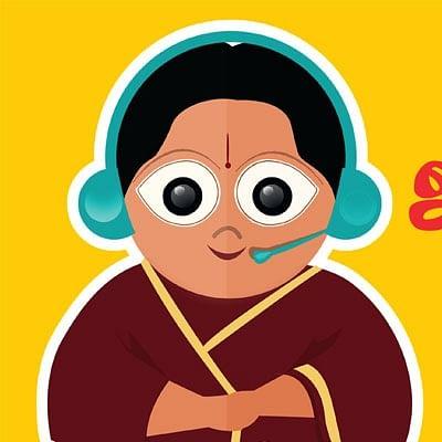 சும்மா அழைப்பு மையம்
