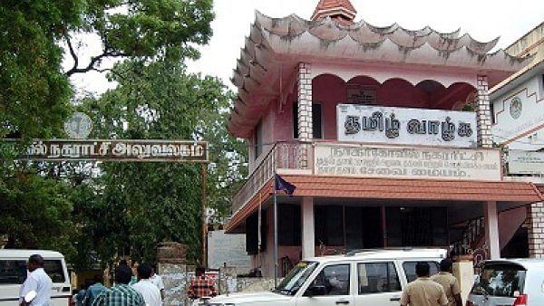 நாகர்கோவில் மாநகராட்சி அலுவலகம்