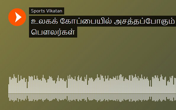 ரபாடா, ஸ்டார்க், ரஷீத் - உலகக் கோப்பை அணிகளின் ஆயுதங்கள்