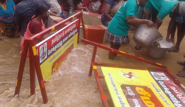 'அசுத்த நீரில் புனித நீராடல்!' : காவிரி புஷ்கர விழாவின் அவலம்