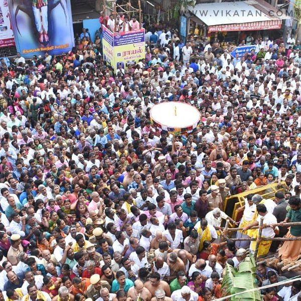 திருவானைக்காவல் கோயில் கும்பாபிஷேகம் (File Photo)