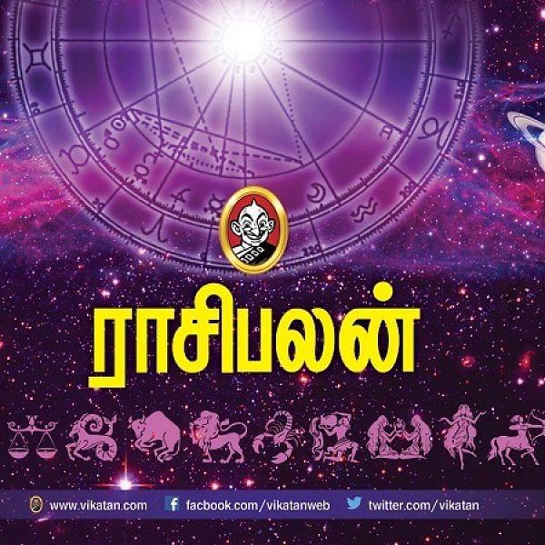 சுபநிகழ்ச்சிகளுக்கு உகந்த மாதம் இது - சித்திரை மாத ராசிபலன்கள் மேஷம் - கன்னி
