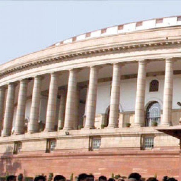 தள்ளிப்போகுமா ராஜ்ய சபா துணைத் தலைவர் தேர்தல்?