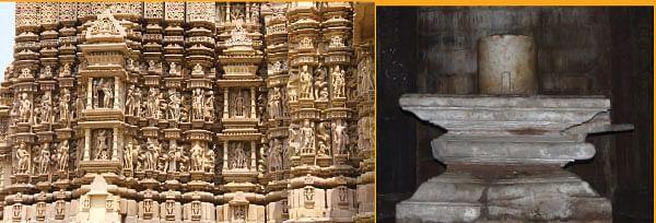 கஜுராஹோ