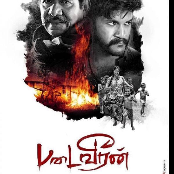 விஜய் யேசுதாஸ் நடிக்கும் 'படைவீரன்'