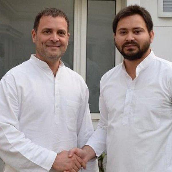 ராகுல் காந்தியுடன் தேஜஸ்வி யாதவ்