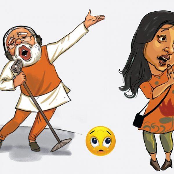 """""""மீம்ஸ் போட்டால் இன்டர்நெட் நஹி!"""""""