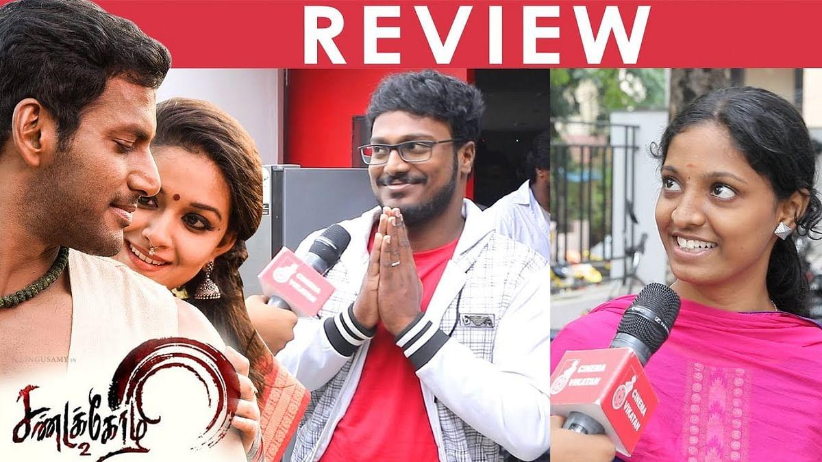 Sandakozhi 2 Review  FDFS   Vishal   Keerthy Suresh