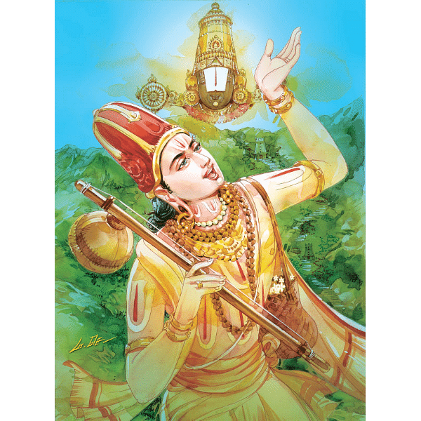 குருவே சரணம் - அன்னமாச்சார்யா