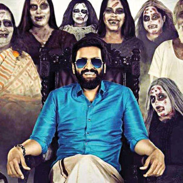 தில்லுக்கு துட்டு 2 - சினிமா விமர்சனம்