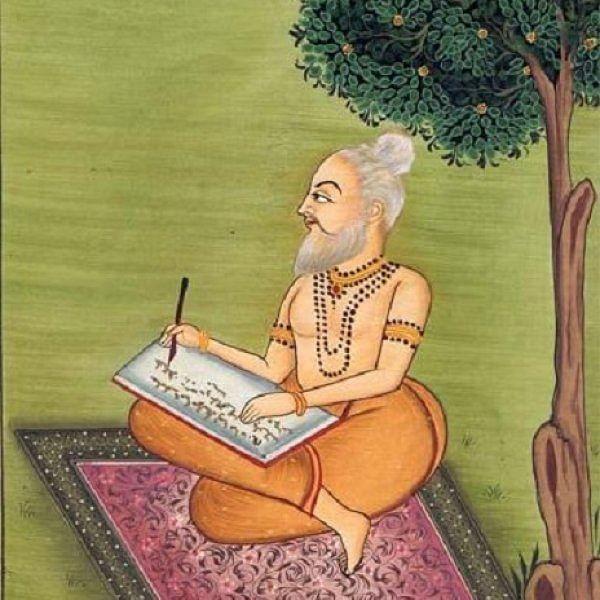 `மரா, மரா' ராமநாம ஜபமாக மாறிய விந்தை! வால்மீகி ஜயந்தி தினப் பகிர்வு