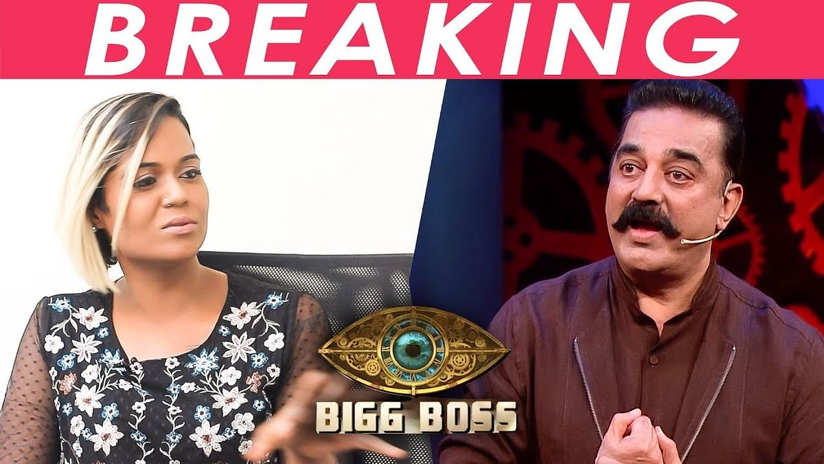 """Yashikaa வேற மாதிரி ஆகிடுவ..."" - Ramya confesses | BIGG BOSS 2"