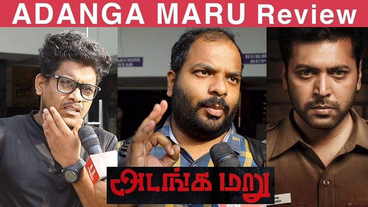 Adanga Maru Review | Jayam Ravi | Raashi Khanna