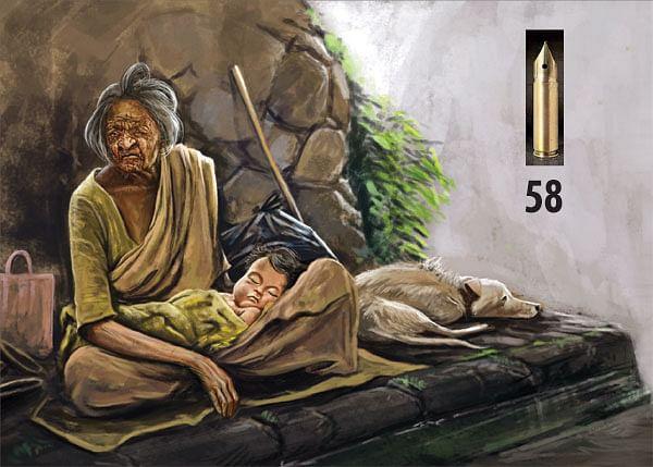 வட்டியும் முதலும் - 58