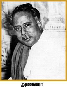 விகடன் மேடை - சகாயம் I.A.S