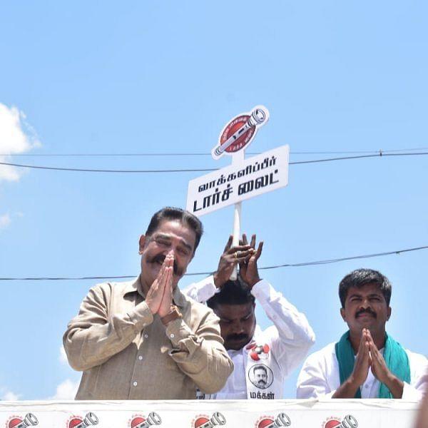முதலில் நல்ல எம்.பி.; அப்புறம் நல்ல முதல்வர் - கமல்ஹாசன் சொன்ன கணக்கு!