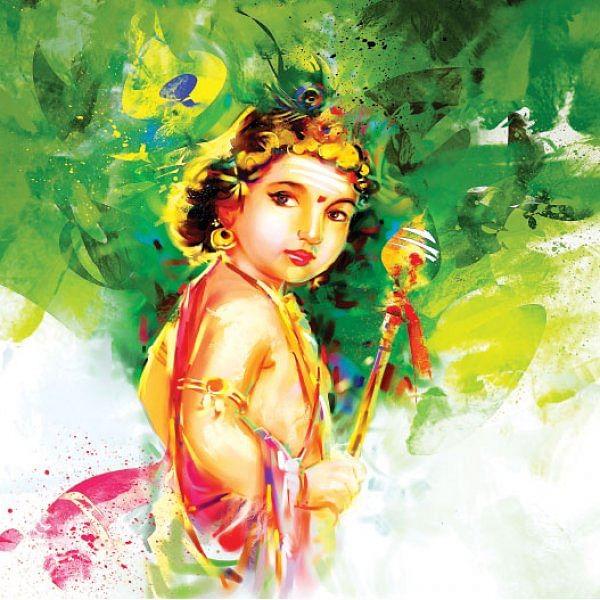 வியாபார விருத்திக்கு...