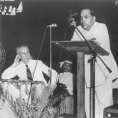 அண்ணல் அம்பேத்கர்