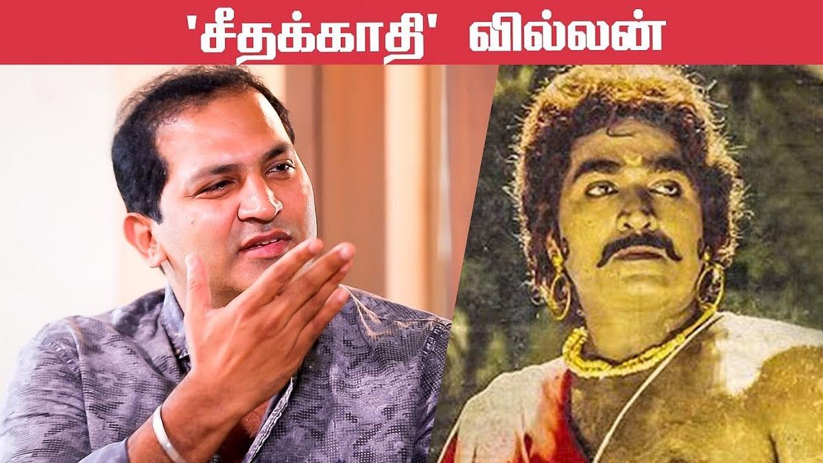 Vijay Sethupathi-யை இமிடேட் செய்யும் 'சீதக்காதி' வில்லன்! | Actor Sunil Interview