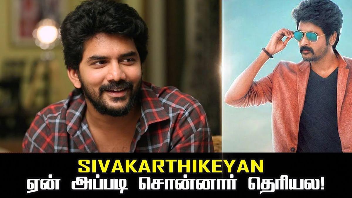 Sivakarthikeyan கொடுத்த சீக்ரெட் அட்வைஸ்!   Saravanan Meenatchi Kavin Raj Interview