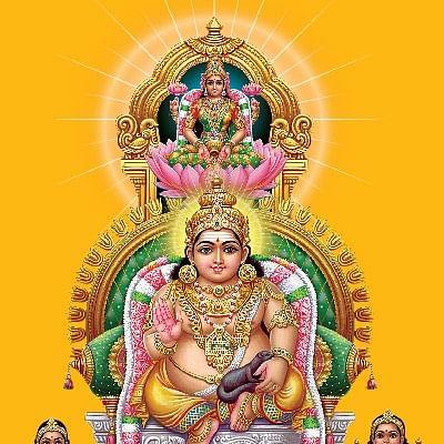 மனசெல்லாம் மந்திரம் - 8