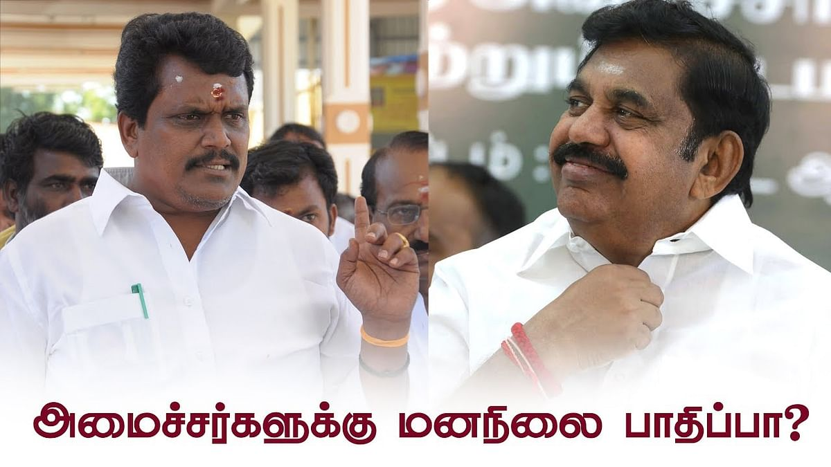 Is EPS-OPS going to unite with TTV Dhinakaran ? - Thanga Tamil Selvan Answers