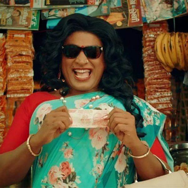 இந்தியில் ரீமேக் ஆகும் தியாகராஜனின் `சூப்பர் டீலக்ஸ்'