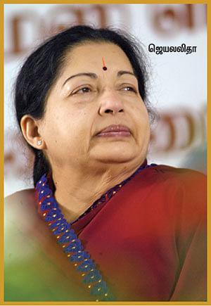 கருணாநிதி எம்.ஜி.ஆர்.