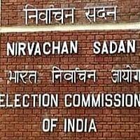 இந்தியத் தேர்தல் ஆணையம்