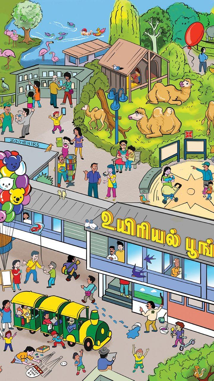 வேட்டையாடு விளையாடு 18 சைக்கிள்கள் - மெகா ரிலே போட்டி!