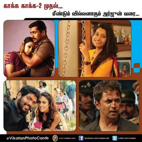 காக்க காக்க-2 முதல் மீண்டும் வில்லனாகும் அர்ஜுன் வரை! #CineBits