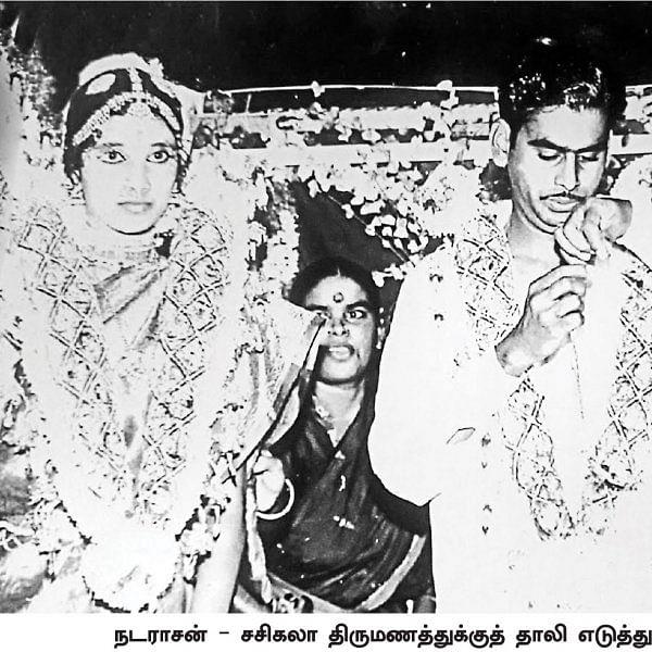 சசிகலா ஜாதகம் - 43 - நடராசன் திருமணத்தை நடத்திய கருணாநிதி!